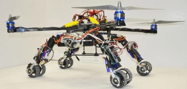 herald-robot