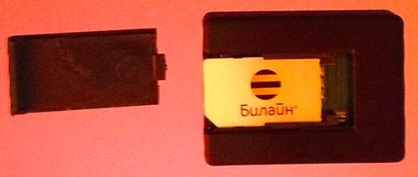 GSM жучок N9 - доступный шпионский гаджет для прослушки