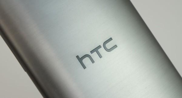 В Сети появились слухи о новом флагмане HTC One (M9)