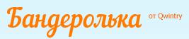"""""""Бандеролька"""" – покупайте товары в магазинах США с доставкой на дом"""