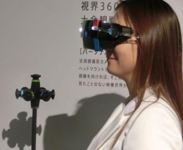 Panasonic разрабатывает очки виртуальной реальности