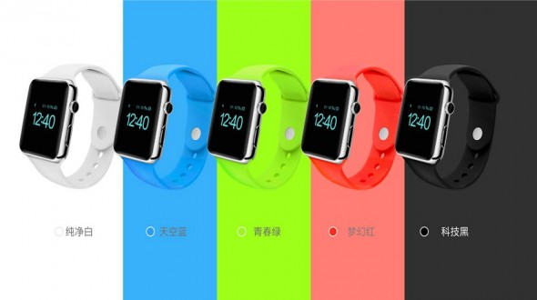 В Китае выпустили клоны Apple Watch