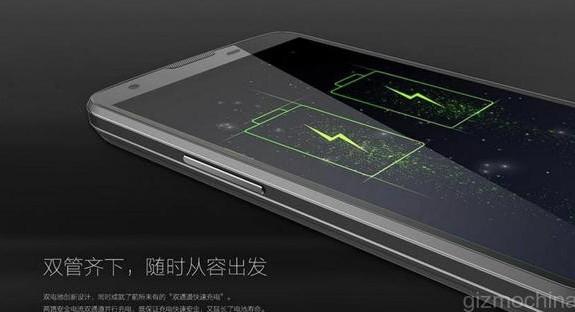 Innos D6000 – смартфон с двумя аккумуляторами