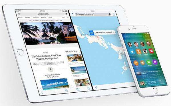 Apple анонсировала iOS 9, обновление WatchOS и сервис Apple Music