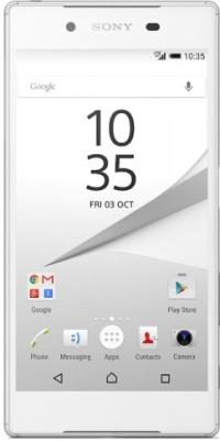 Sony-Xperia-Z5-white