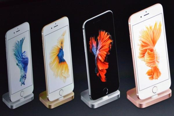 Смартфоны iPhone 6S и 6S+ представлены официально