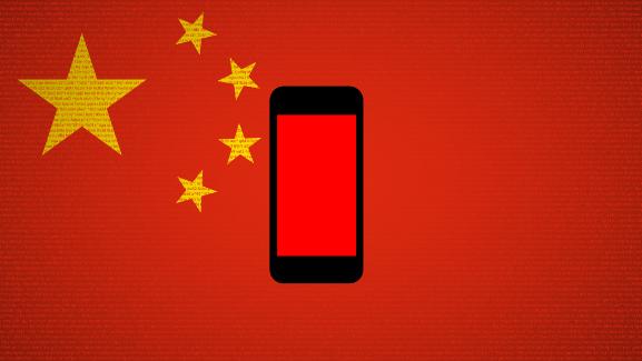 Apple нашла и удалила зараженные приложения в китайском App Store