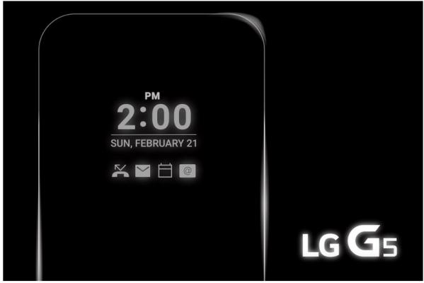 Дисплей LG G5 будет всегда включен