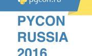 PYCON RUSSIA 2016