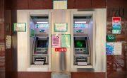 Дерзкое ограбление на  Тайване: грабители взломали около 30 банкоматов