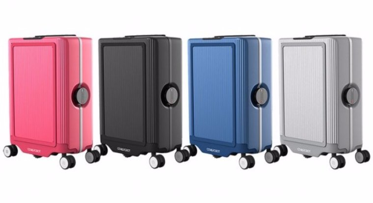 Стартовал сбор средств на производство роботизированного чемодана