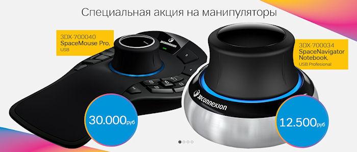 Большой ассортимент современных устройств для 3D-печати