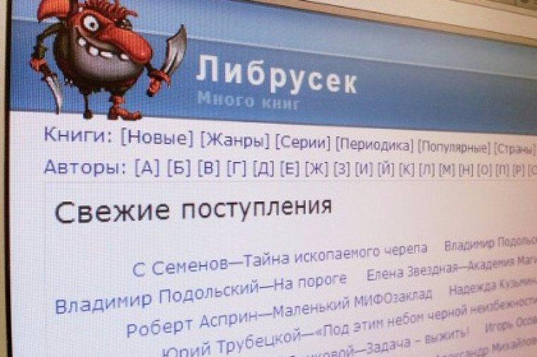 Известный российский литературный сервис будет заблокирован в следующем месяце