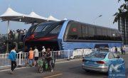 В Китае начали испытывать «летающий» автобус