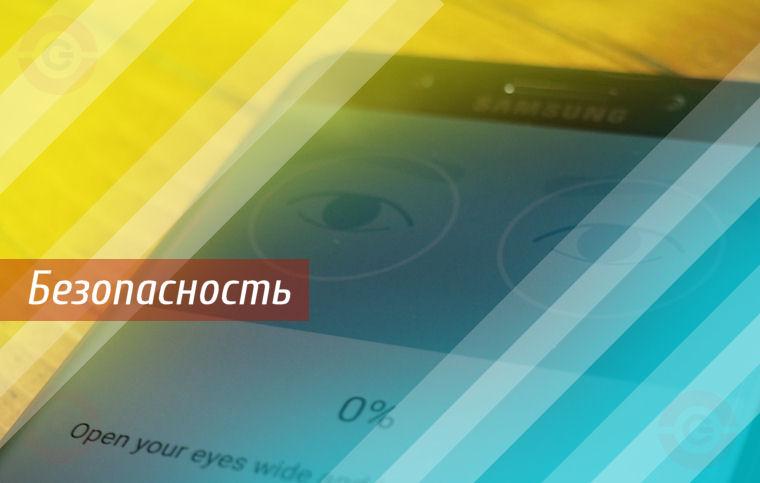 Прыжок выше головы или Samsung Galaxy Note 7