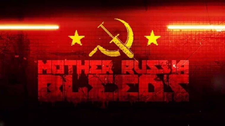 Наконец-то вышел немного странный и дикий экшен Mother Russia Bleeds от французских разработчиков