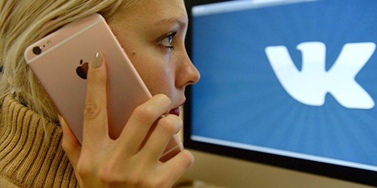 Популярная социальная сеть занимается созданием собственного оператора