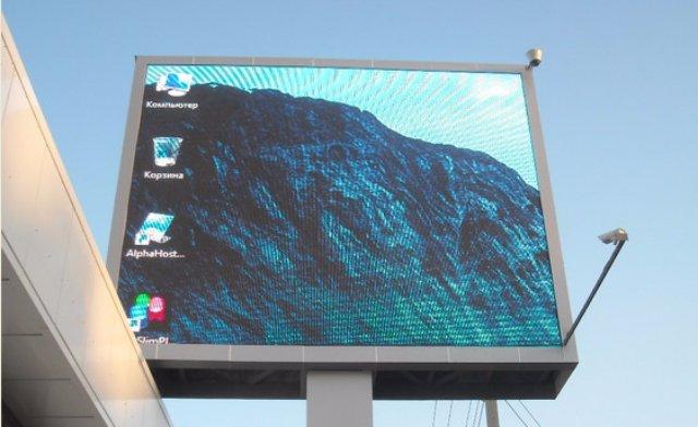 Видеовывески и светодиодные экраны в Москве на заказ