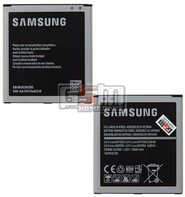 Интернет-магазин качественных аккумуляторов для Samsung