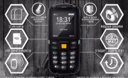 Российская компания готовит к презентации телефон, защищенный от взрывов