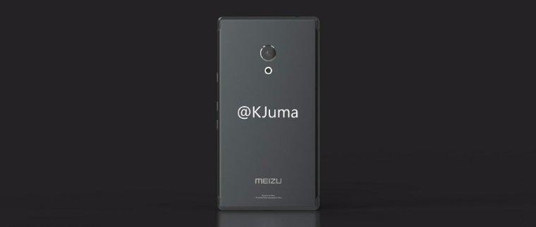 Стала известна возможная цена безрамочного смартфона от Meizu Pro 7