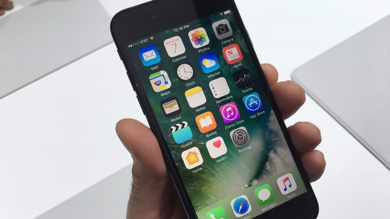 Новое обновление для iOS закрыло для хакеров серьезную уязвимость