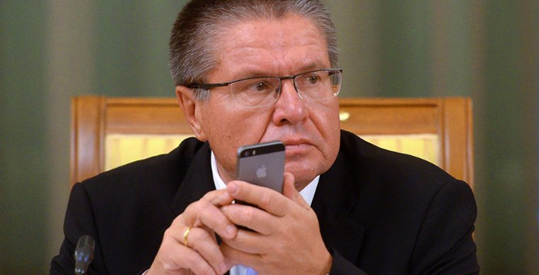 За Улюкаевым «следит» браслет нового поколения