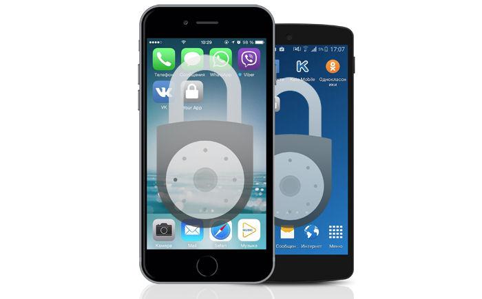 Программы на Андроид и iOS: «Reptilicus»
