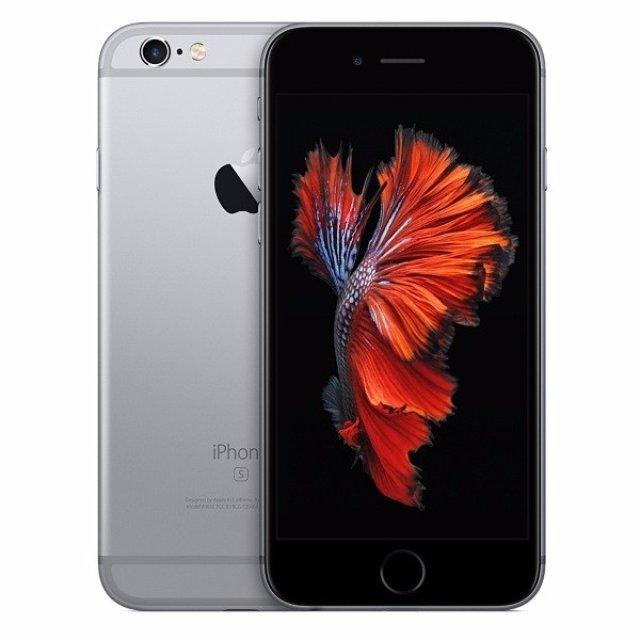 iPhone 6S по доступной цене в интернете