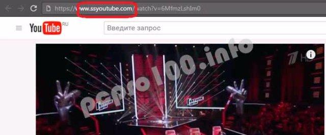 Как загрузить видео с Youtube