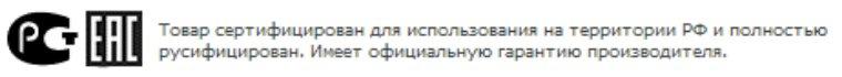 В российских магазинах значительно подешевел Sony Xperia XZ