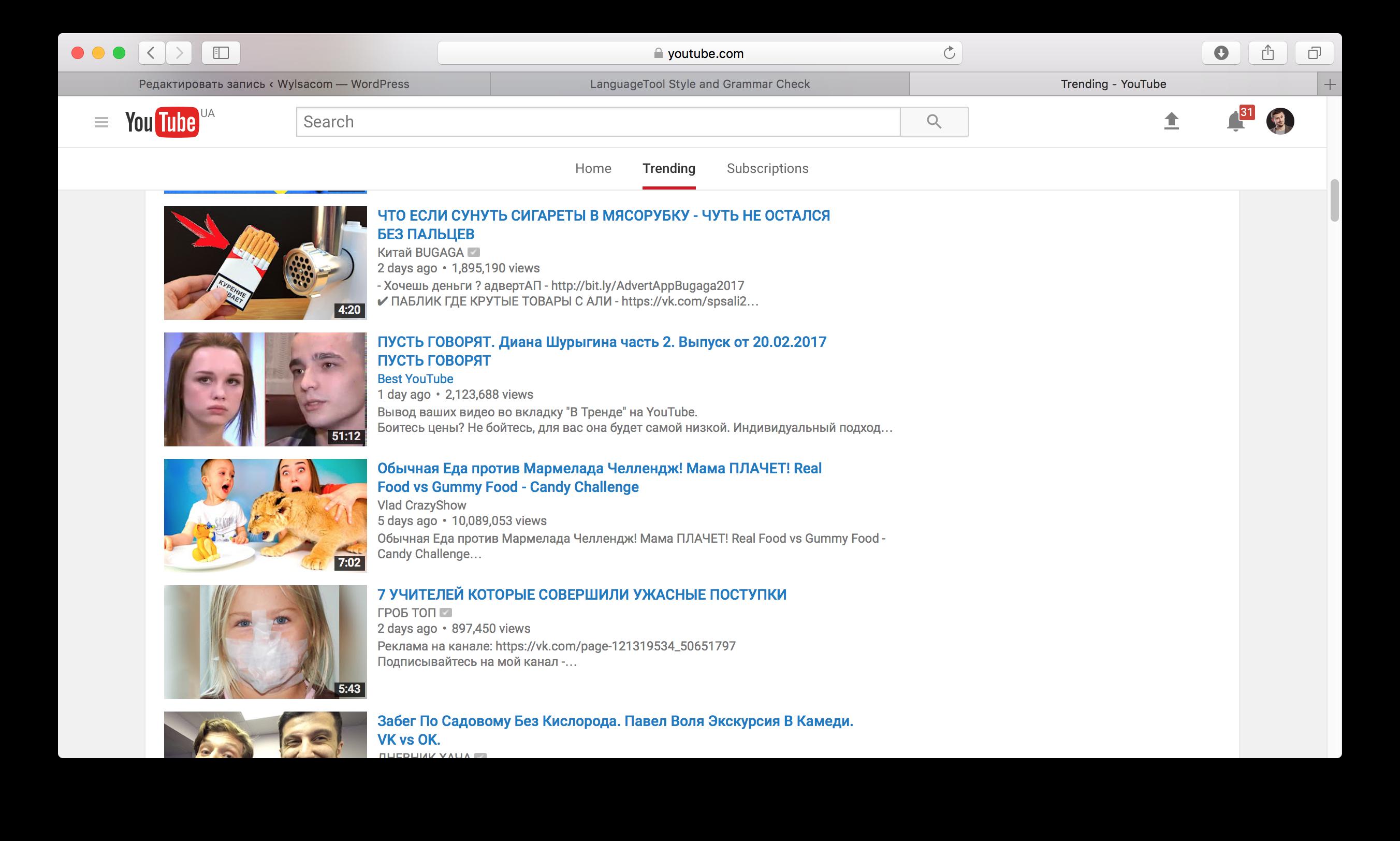 YouTube отказывается от 30-секундной рекламы. Как будто это решит основную проблему…