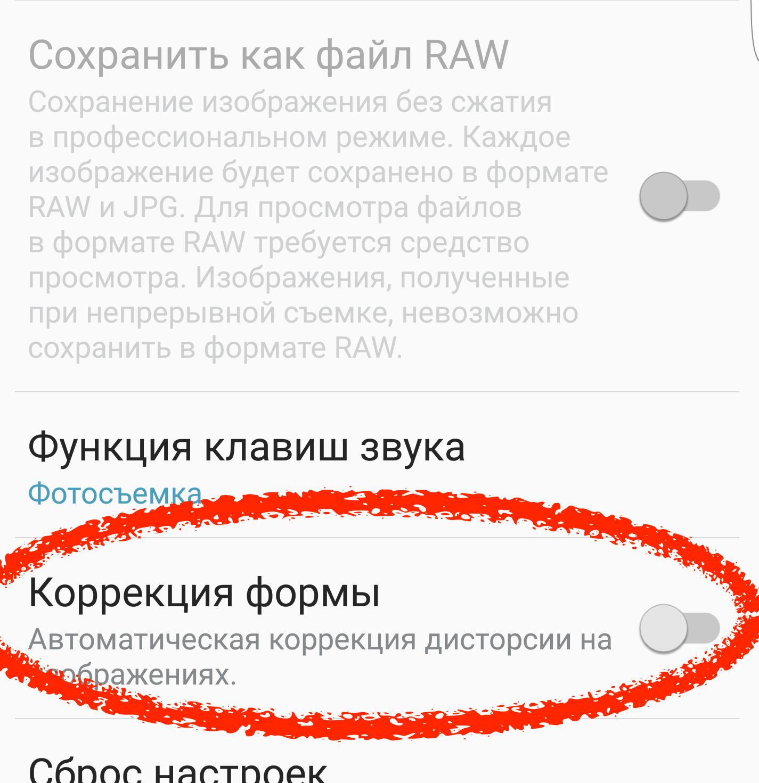 Samsung Galaxy S7 Edge после года жесткого использования