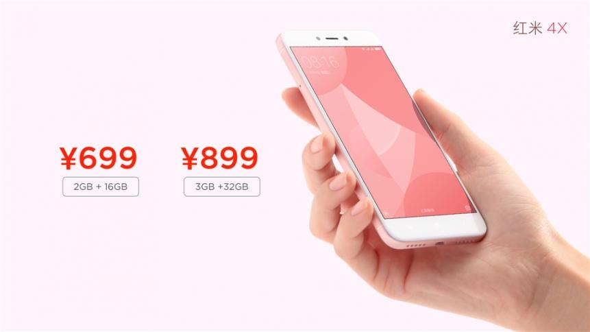 Ещё один бюджетный Xiaomi, который можно купить на сдачу