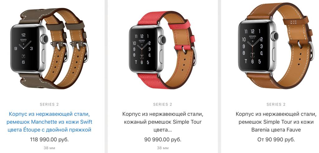 Насыпьте побольше роскоши: чехол для iPhone за 00