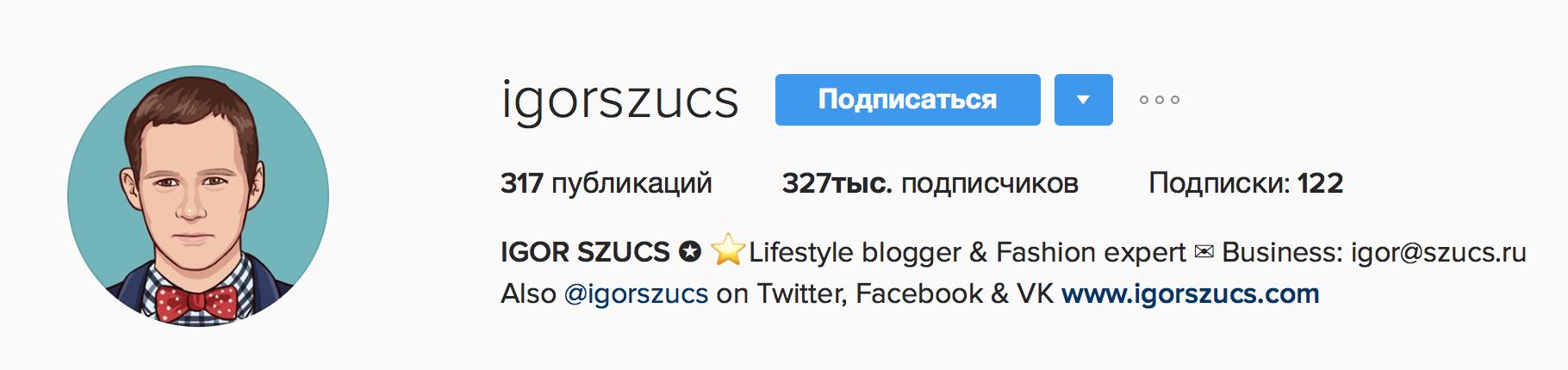 «Привет, я профессиональный блогер, где вы спрятали деньги?»