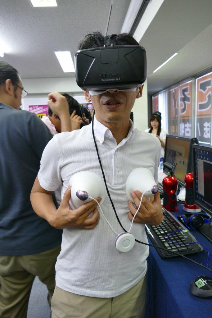 Отвратительный VR