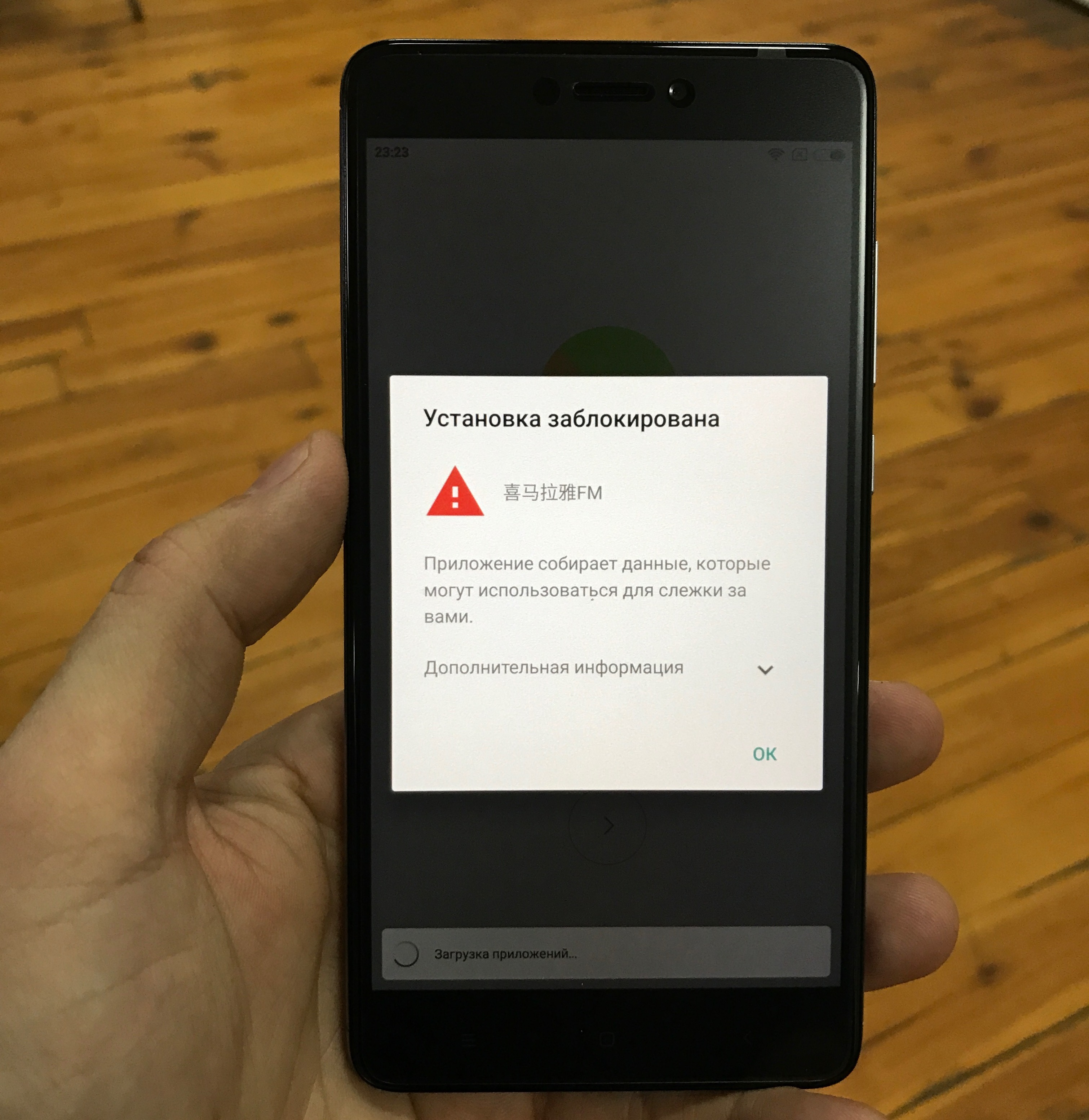 Очень подробный обзор Xiaomi Redmi Note 4X
