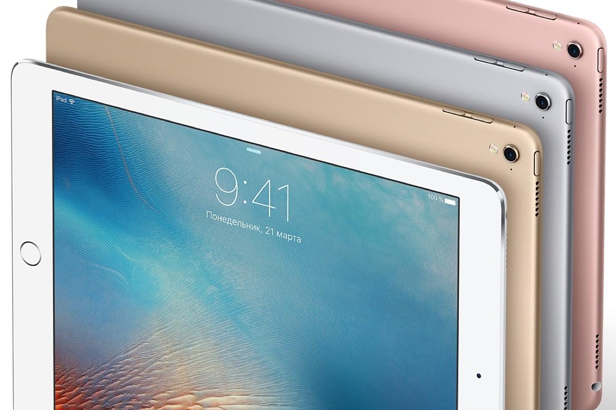 Я ничего не жду от новых iPad
