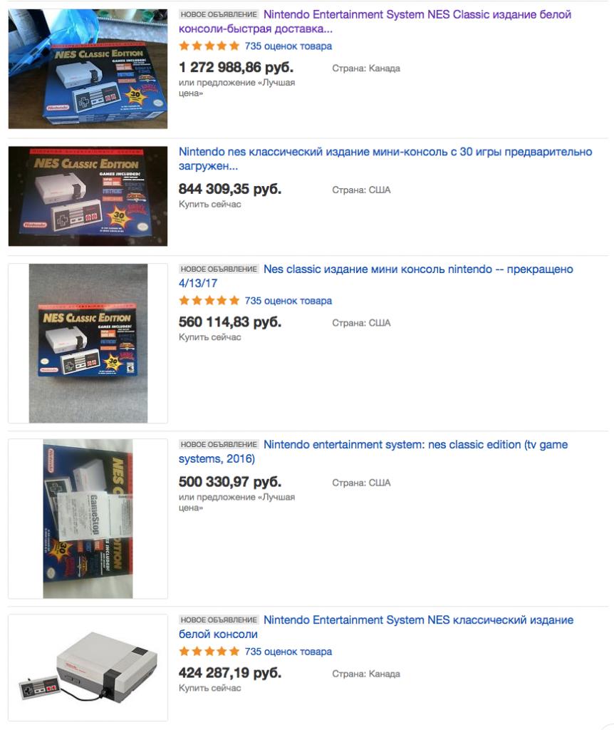 Nintendo прекращает продажи NES Classic Edition