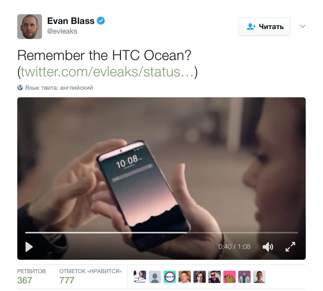 HTC не может успокоиться и выпускает… «сжимаемый» смартфон