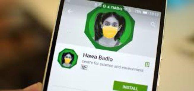 Мобильное приложение поможет очистить самый грязный город планеты