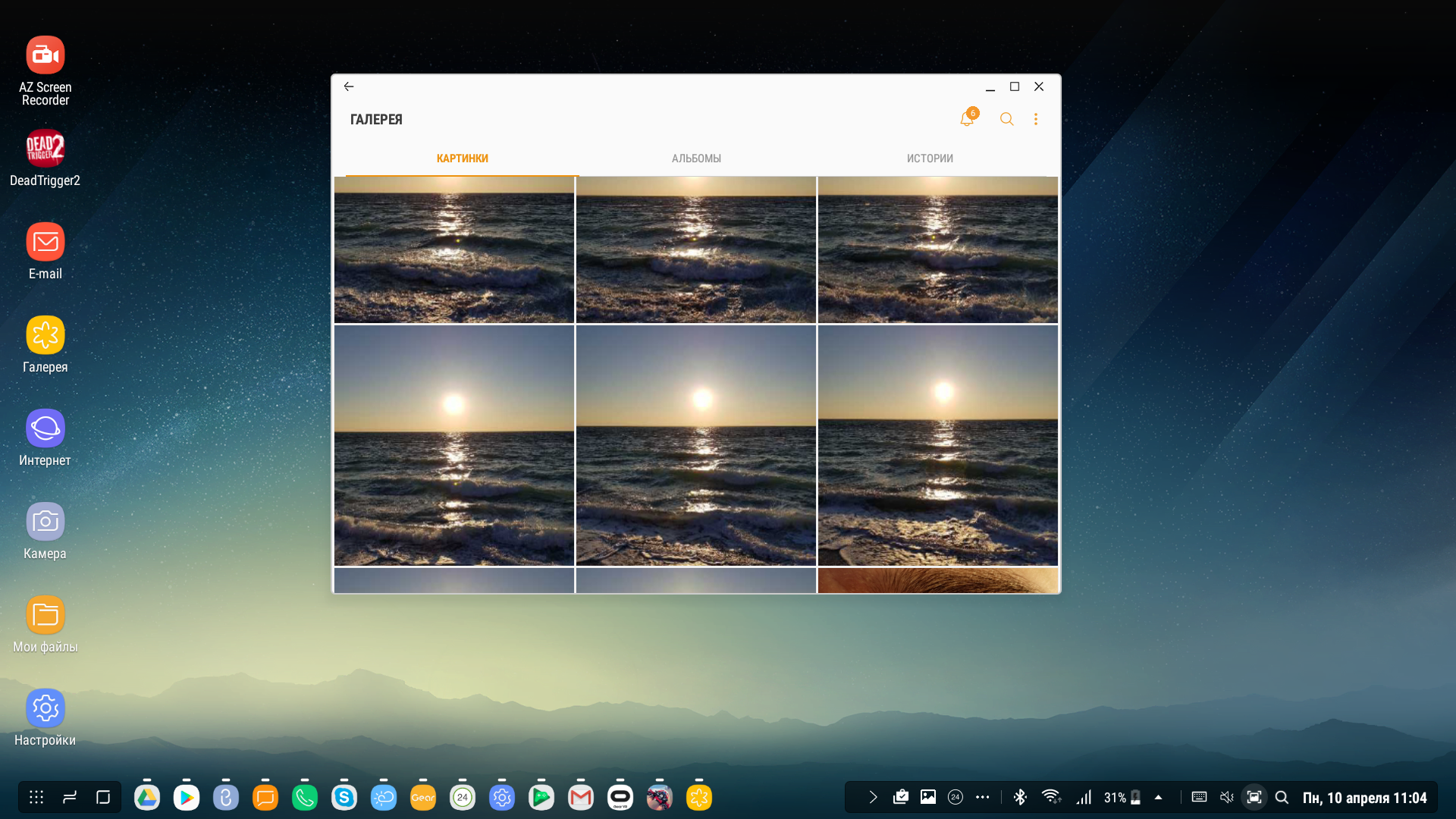 Обзор Samsung DeX для Galaxy S8