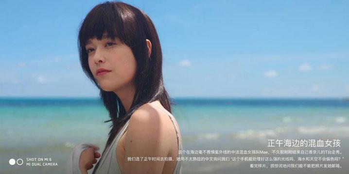 Первые примеры фото с двойной камеры Xiaomi Mi 6