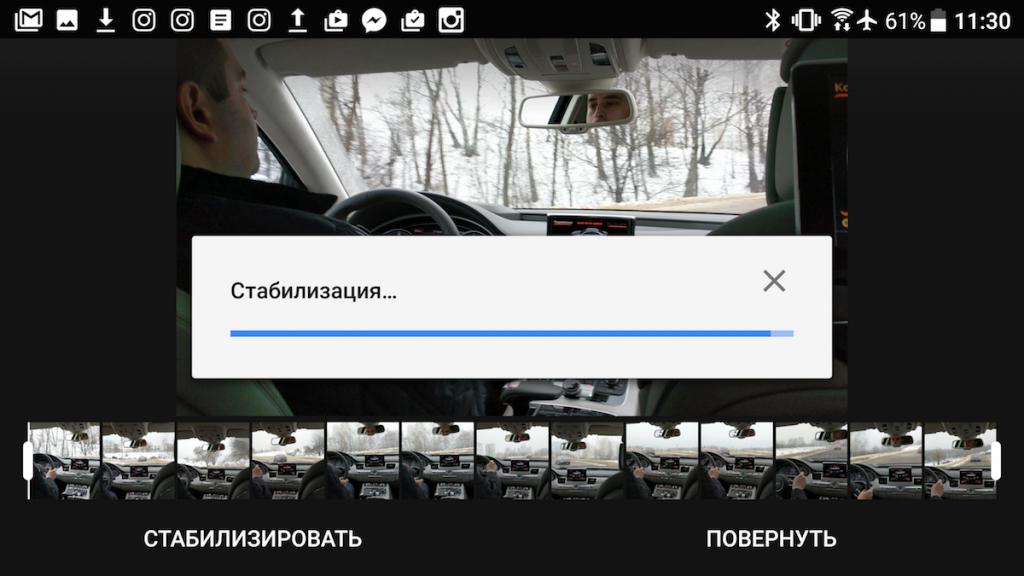 Приложение Google Фото теперь ещё и видео улучшает