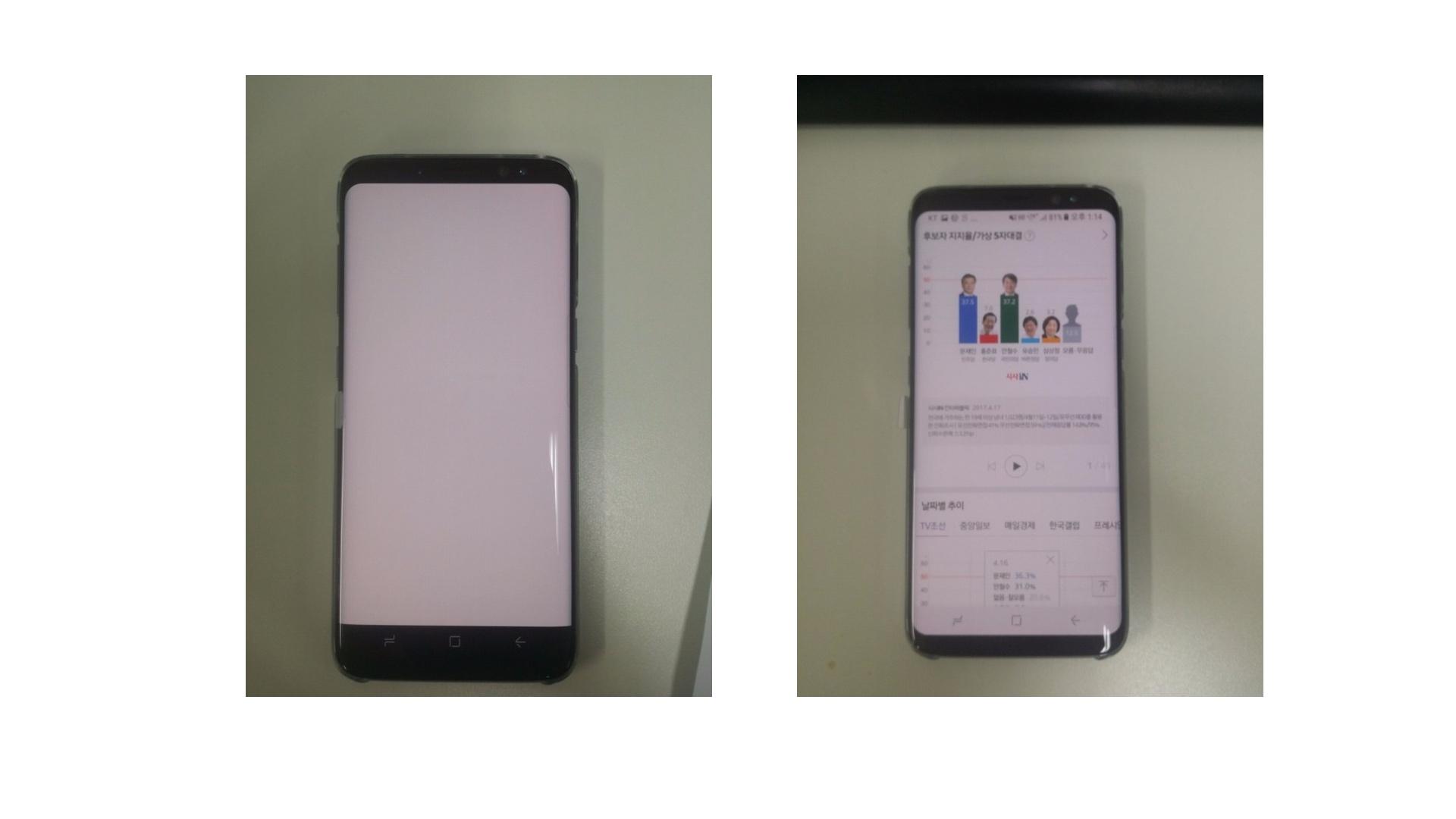 В Корее начались жалобы на Samsung Galaxy S8 и его «красные» экраны