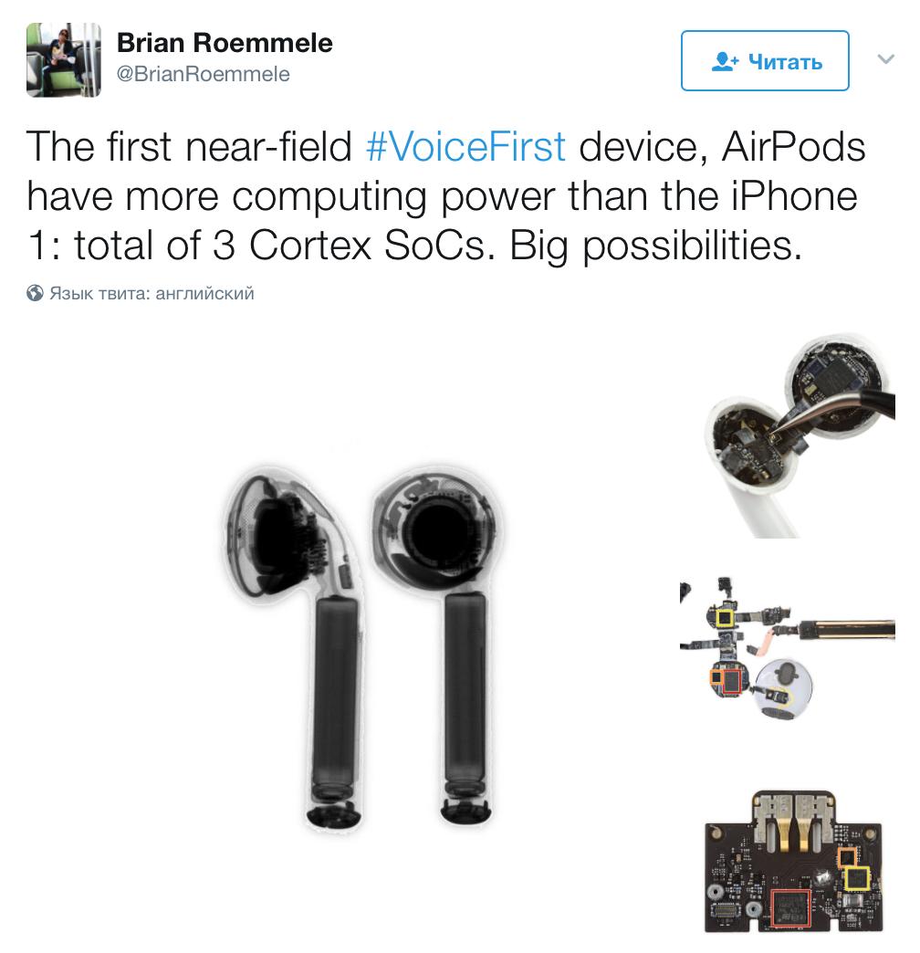 «Наушники AirPods мощнее первого iPhone» или как беспроводные наушники Apple станут эпицентром ИИ