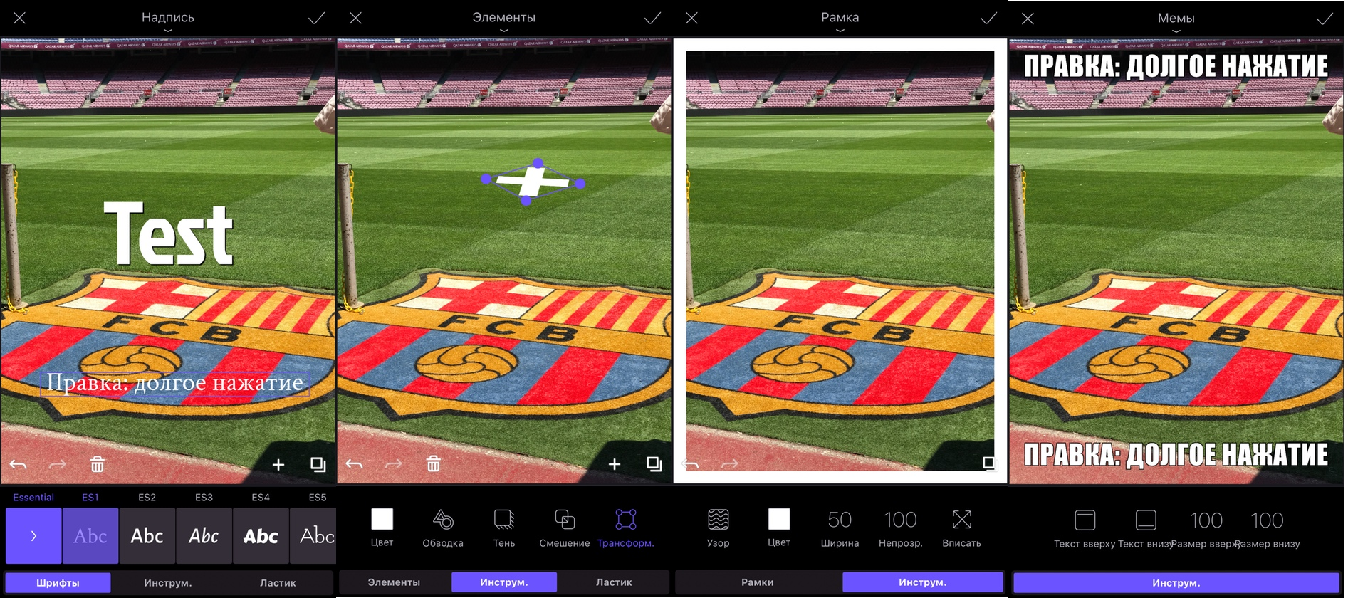 Обзор лучшего фоторедактора на iOS — Enlight 2