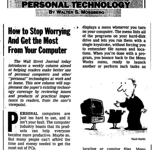 Последнее слово Моссберга: Исчезающий компьютер