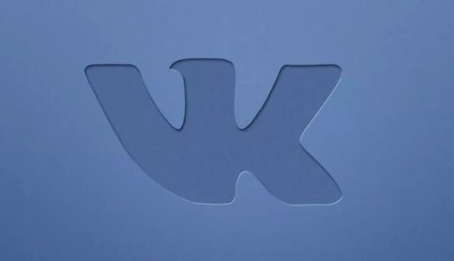 Выгодная покупка и продажа аккаунтов Вконтакте